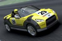 ダイハツ、新感覚スポーツカー「D-X」を出展【東京モーターショー2011】の画像