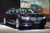 「BMW M760Li xDrive V12 Excellence」