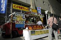「マハッタ」(インド料理) 使用車両:トヨタ・ダイナ 主なメニュー:チキンカレー<ナンorライス>(500円)、タンドリーチキン(200円)