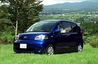 【Movie】「トヨタ・ポルテ」の電動スライドドア&シートアレンジを体験!
