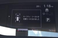 「PILOT」スイッチ押すと、システムが起動する。