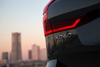 「XC90」「V90」「S90」に続く、ボルボの新世代製品群の第4弾として登場した新型「XC60」。2017年3月のジュネーブショーでデビューした、ボルボの最新モデルである。