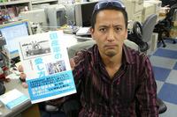 第304回:ハッキリ言って個人広告ですっ! またまた小沢新刊『国産車の愛し方』絶賛発売中っっ!!