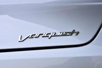 「ヴァンキッシュ ヴォランテ」は2013年8月のペブルビーチ・コンクール・デレガンス2013でお披露目された。従来の「DBSヴォランテ」の後継車に当たる。