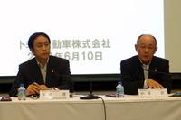 トヨタが業績見通し発表 営業利益は3000億円