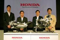 ホンダが二輪用新型エンジンを公開