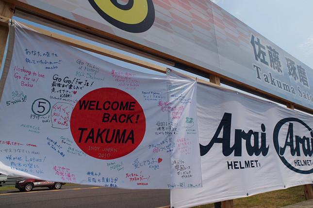 佐藤琢磨の所属するKVレーシング・テクノロジーのピットには、ファンからの寄せ書きが。「おかえりなさい」の文字も。