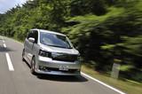 トヨタ・ヴォクシーZS G's バージョン・エッジ/ノアSi G's【試乗記】