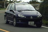 【Movie】プジョー「206SW」試乗会からの画像
