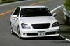 2004ワークスチューニングカー合同試乗会(その1)【試乗記】