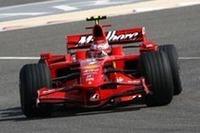 フェラーリの新型「F2008」。口を開けたかのようなフロントセクションが特徴的。(写真=Ferrari)