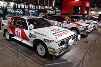 「ヤリスWRC」の後方には、「セリカ ツインカムターボ」をはじめとする往年のWRカー3台が並べられた。