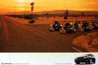 第14回『トヨタ レクサス アメリカでの広告 その2』