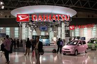 【東京モーターショー2003】ダイハツ「スモールカーの未来像を」の画像