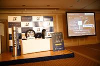 試乗会に先立って行われた、技術説明会の展示の様子。「GRレジェーラ」は、1981年に誕生したブリヂストンの高級タイヤブランド「レグノ」からリリースされる、初の軽自動車用タイヤである。