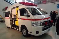 発表会場には「トヨタ・ハイエース」をベースに開発された救急車も展示された。