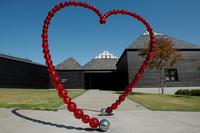 ハラミュージアムアークで入館料無料のボルボ・デー実施の画像