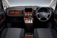 「三菱デリカD:5」に上質な内装の特別仕様車の画像