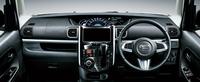 「ダイハツ・タント」に豪華な特別仕様車の画像