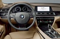 BMWの最上級セダン「7シリーズ」、5代目がデビューの画像