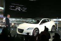 コンセプトカーの「CR-Z(シーアールズィー)」