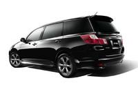 スバル・エクシーガにスポーティーな特別仕様車の画像