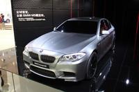 Mモデル独特の雰囲気が継承されたハイパフォーマンスモデル「BMWコンセプトM5」。