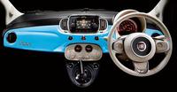 青空をイメージした限定車「フィアット500チエーロブル」発売の画像