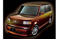 「トヨタbB」に虹色の特別仕様車の画像