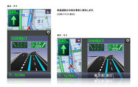 都市高速での分岐案内も、通常のカーナビと同じように表示する。