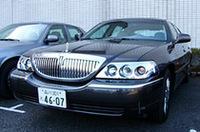【JAIA試乗会2006】リンカーン、マーキュリー――リラックスできるアメ車を(近鉄モータース)の画像