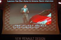 デザインを担当したルノーのローレンス・ヴァン・デン・アッカー氏も動画で出演。熱弁をふるった。