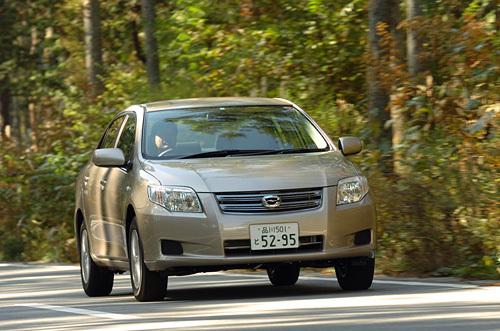 トヨタ・カローラアクシオ1.5G(FF/CVT)/カローラフィールダー1.8Sエアロツアラー(FF/CVT)【試乗速報】