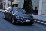 BMW 320dブルーパフォーマンス ツーリング モダン(FR/8AT)【試乗記】