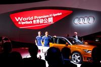 アウディはサッカーと新型車で盛り上げ【東京モーターショー2011】