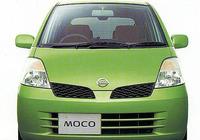ボンネットの金型を製作し、ヒゲのような「ウィンググリル」を形成したMOCOの顔。マーチやプリメーラと共通する、日産コンパクトカーのデザインだ。