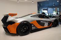 マクラーレンがサーキット専用P1 GTRを公開の画像