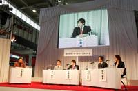 ディスカッションの様子。写真左から、小倉(智昭)、木下、小倉(茂徳)、八代、田中の各氏。