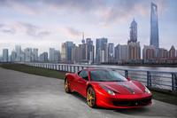 「458イタリア」の中国限定モデル