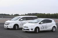 今回のイベントで、ハンドリングを試すために用意された2台。「レグノGR-XI」を装着した「トヨタ・アクア」と「レグノGRV II」を履いた「日産エルグランド」。