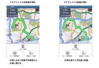 スマートループ渋滞情報の取得により、空いた道のガイドも行われる。