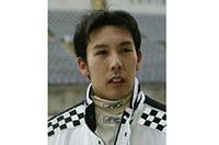 チャンピオンナンバー「1」をつけてフォーミュラニッポンにチャレンジする、ルーキー小暮卓史。チャンピオンチーム、PIAA NAKAJIMAからのエントリー