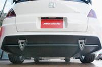 【東京オートサロン2004】ホンダ・オデッセイ Modulo Concept