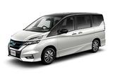 【東京モーターショー2017】日産が「セレナe-POWER」を初公開
