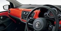 「フォルクスワーゲンup!」にオレンジの限定車の画像