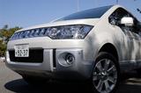 三菱デリカD:5 Gプレミアム(4WD/CVT)【ブリーフテスト】