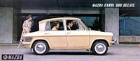 62年11月に発売された「キャロル600」。キャロルのプロトタイプである「マツダ700」を市販化したようなモデルで、4ドア化されたボディにオーバーライダー付きの大型バンパーを装着。そのため外寸は軽規格をはみ出しているが、ボディそのものは規格内に収まっている。この4ドアデラックスのほか、4ドアスタンダード、2ドアスタンダードが用意された。