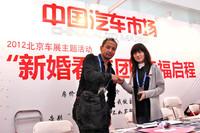 「北京ショー2012」の会場で、『新婚购车指南』の編集長 曹さん(写真右)と。