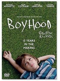 『6才のボクが、大人になるまで。』DVD