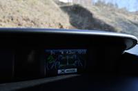 「X-MODE」の動作状況などを表示するマルチファンクションディスプレイ。